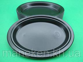 Одноразова пластикова тарілка овальна 310 mm Чорна (50 шт)