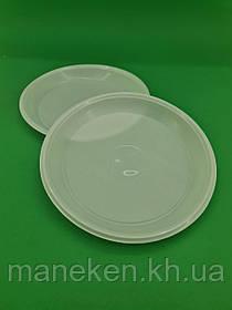 Тарілка одноразова діаметр 205мм біла Економ PGU (100 шт)