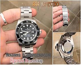 Часы мужские наручные механические с автоподзаводом Rolex Submariner AAA Date Silver-Black реплика ААА класса