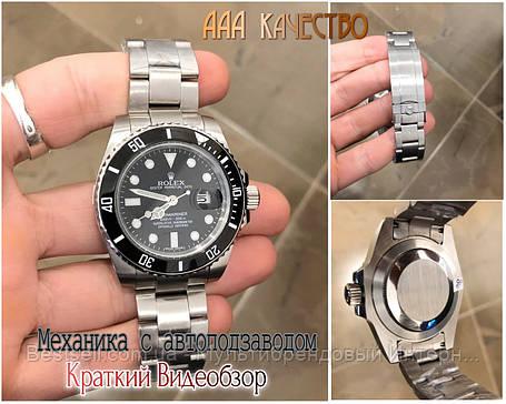 Часы мужские наручные механические с автоподзаводом Rolex Submariner AAA Date Silver-Black реплика ААА класса, фото 2