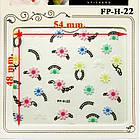 Наклейки для Ногтей Слайдер Дизайн 3D Nail Stickers FP-Н-22, Цветы Орнамент на Френч Дизайн Ногтей, Маникюр, фото 2