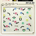 Наклейки для Ногтей Слайдер Дизайн 3D Nail Stickers FP-Н-22, Цветы Орнамент на Френч Дизайн Ногтей, Маникюр, фото 3