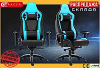 Компьютерное Игровое Кресло Геймерское с MultiBlock для Геймера GT Racer X-0814 Черное / Голубое