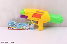Водяной пистолет 1262 (216шт/2) в пакете три вида, 32*15*7см