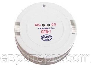 Сигнализатор газа СГБ 1-05 Б