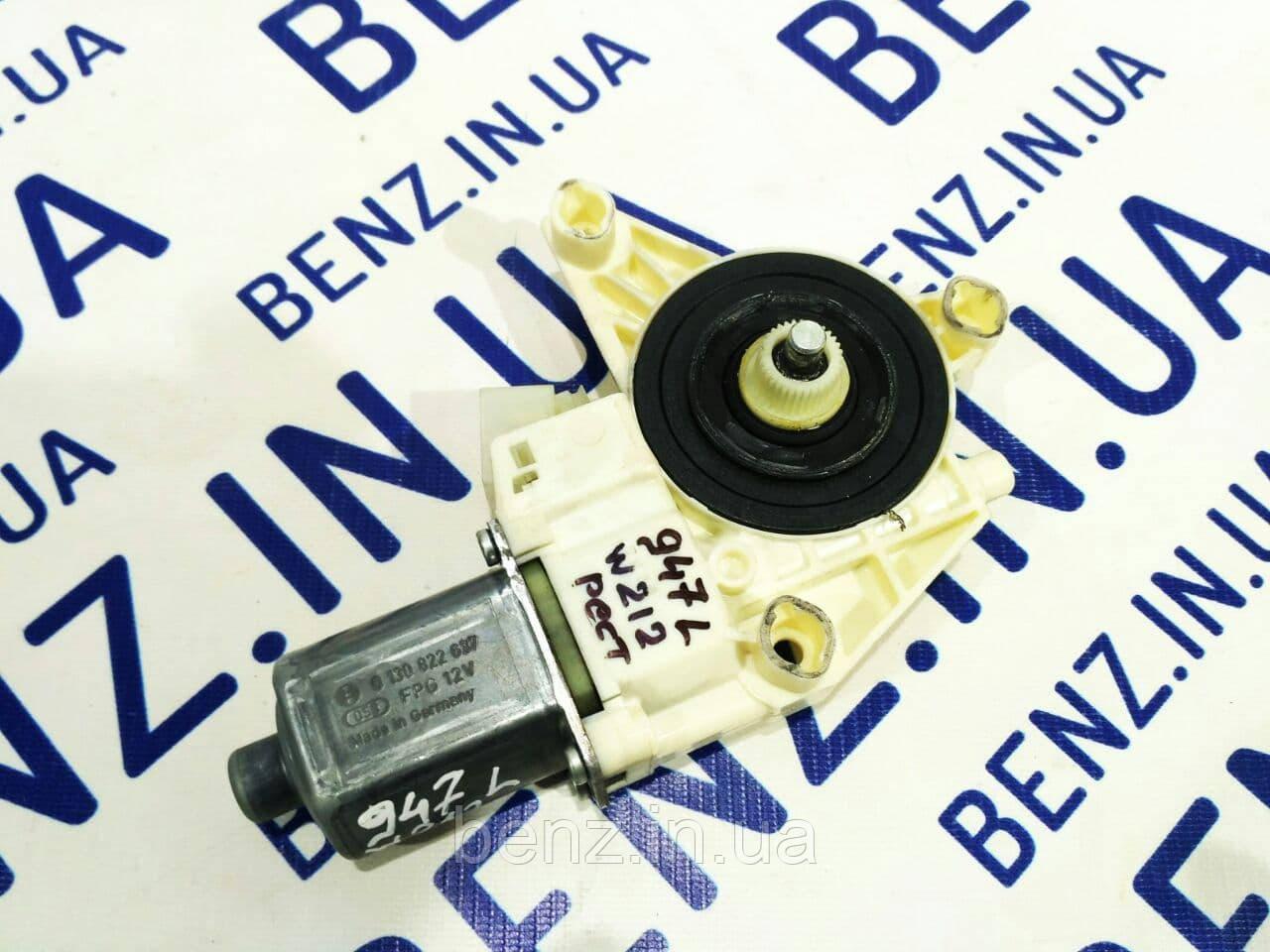 Электромотор стеклоподъемника левых дверей W212/S212 A2129066802