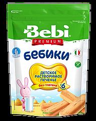 Печенье Бебики без глютена 170 г