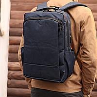 Рюкзак мужской городской спортивный с спинкой blue usb  черный, фото 1