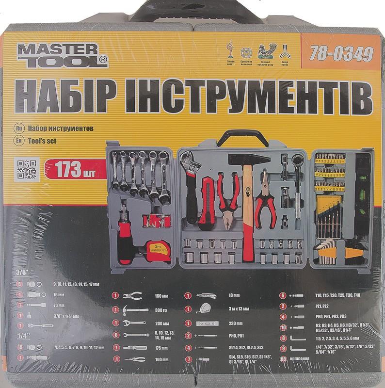 """Набор инструмента """"Эксперт"""" 173 элемента MASTERTOOL 78-0349 - фото 2"""