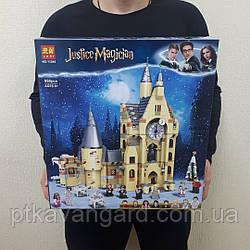 Конструктор Гарри Поттер Часовая Башня Замка Хогвартса Harry Potter Lari 11344 958 деталей