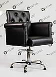 Кресло парикмахерское Menson, фото 4