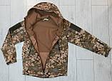 Куртка softshell пиксель ВСУ (ветровлагозащитная). Качество!, фото 5