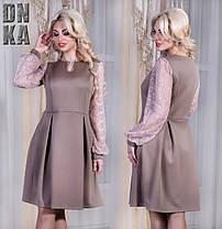 Д1023 Платье размеры 50-56 Бежевый, фото 3
