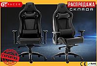 Компьютерное Игровое Кресло Геймерское с MultiBlock для Геймера GT Racer X-0814 Черный Карбон