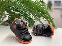 Демисезонные ботинки для мальчика Clibee,Польша. р.21, ДМ-20
