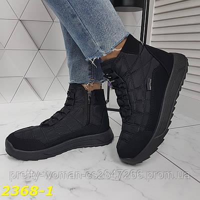Дутики спортивные ботинки зимние термоботинки на шнуровке