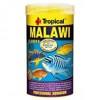 Корм для цихлід Tropical Malawi в пластівцях 250 мл