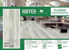 Ламинированный пол HofferHolz Classic 1295х192х8мм (0,24864м2) (Дуб Ампир)