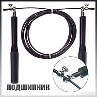 Тяжелая скакалка для кроссфита скоростная скакалка с подшипниками и тросом