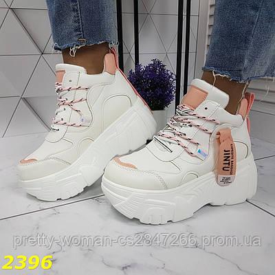 Кроссовки ботинки демисезон на высокой платформе массивная подошва
