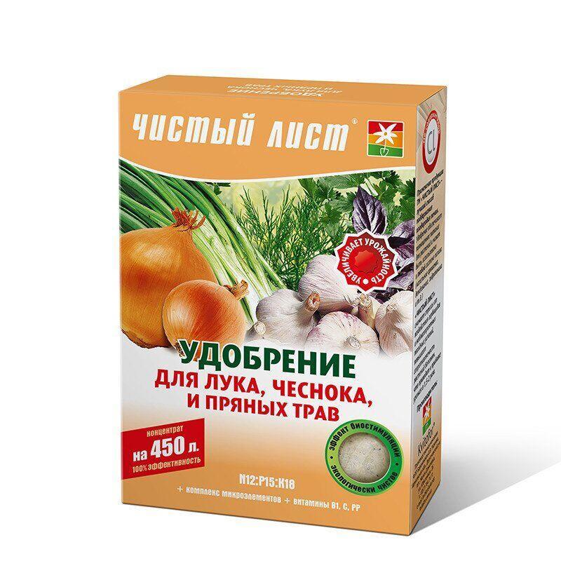 Удобрение Чистый Лист для лука и чеснока и пряных трав 300 г, Kvitofor