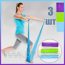 Лента эспандер для пилатеса эспандер лента для фитнеса  эспандер для растяжки (стречинга)