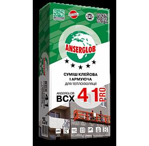 Смесь клеевая и армирующая для теплоизоляции ANSERGLOB ВСХ 41 PRO