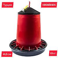 Бункерная кормушка на 10 кг (пр-во Турция) для бройлеров, утят, курей и индюков