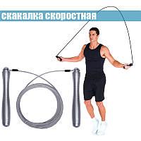 Тяжелая скакалка для кроссфита скоростная скакалка с подшипниками и тросом 3 метра