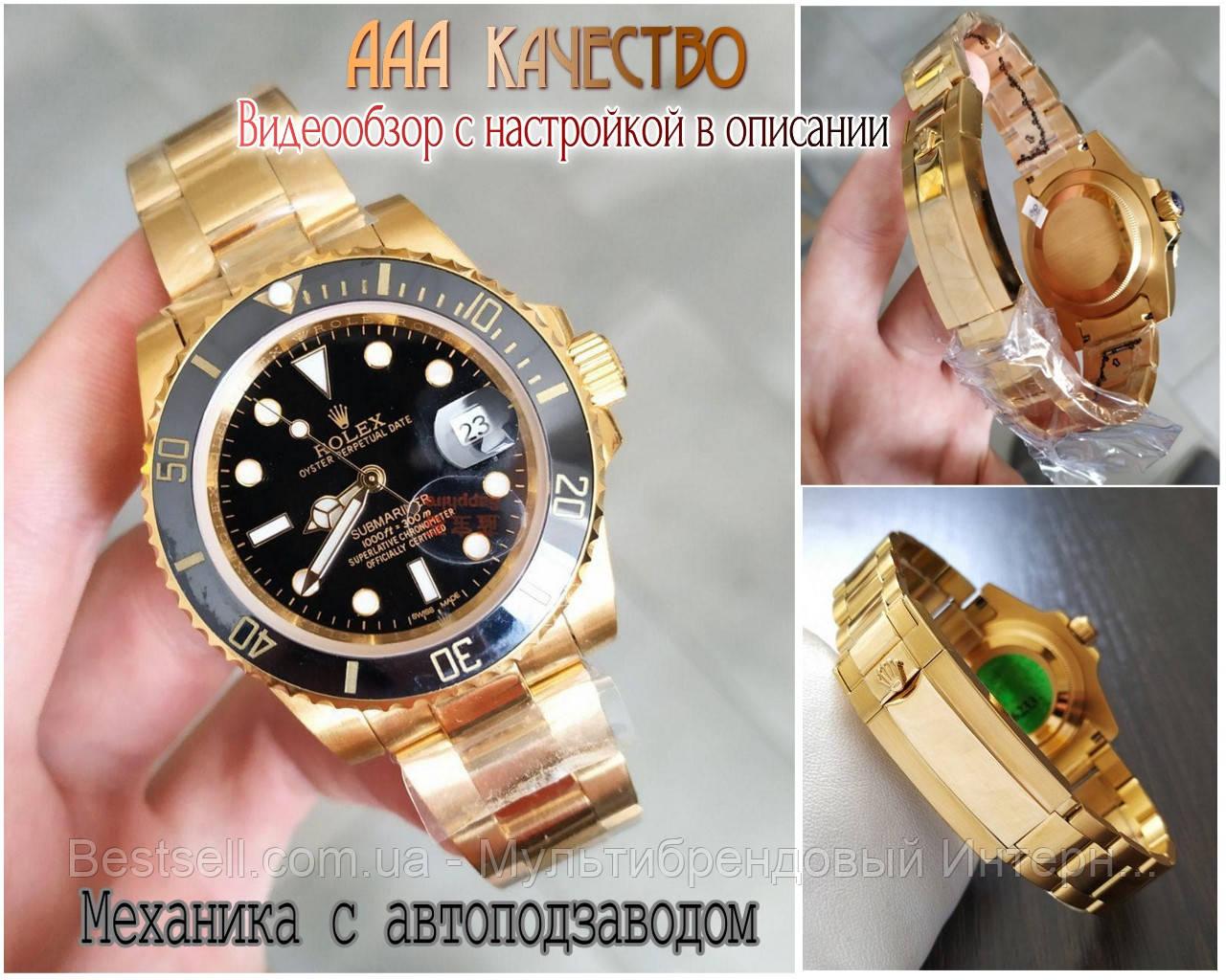 Часы мужские наручные механические с автоподзаводом Rolex Submariner AAA Date Gold-Black реплика ААА класса