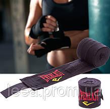 Бинты для бокса по 4 метра боксерские бинты из хлопка и эластана (2 шт) черного цвета