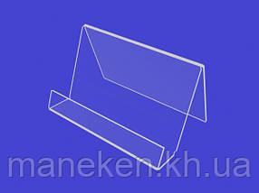 Подставка под визитки настольная (КРР -18-01)