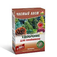 Удобрение осеннее для хвойников, 300г, Kvitofor
