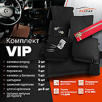 Автоковрики EVA, комплект VIP, автомобильные коврики EVACAR, фото 2