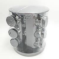 Набор баночек для специй емкостей на вращающейся подставке карусель 12 шт Spice Carousel стальной