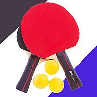Набор ракеток для настольного тенниса (пинг понга) 2 ракетки + 3 мячика