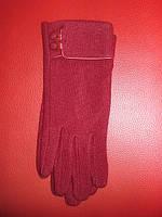 """Перчатки шерстяные, бордового цвета. ТМ """"Ugursapka"""""""