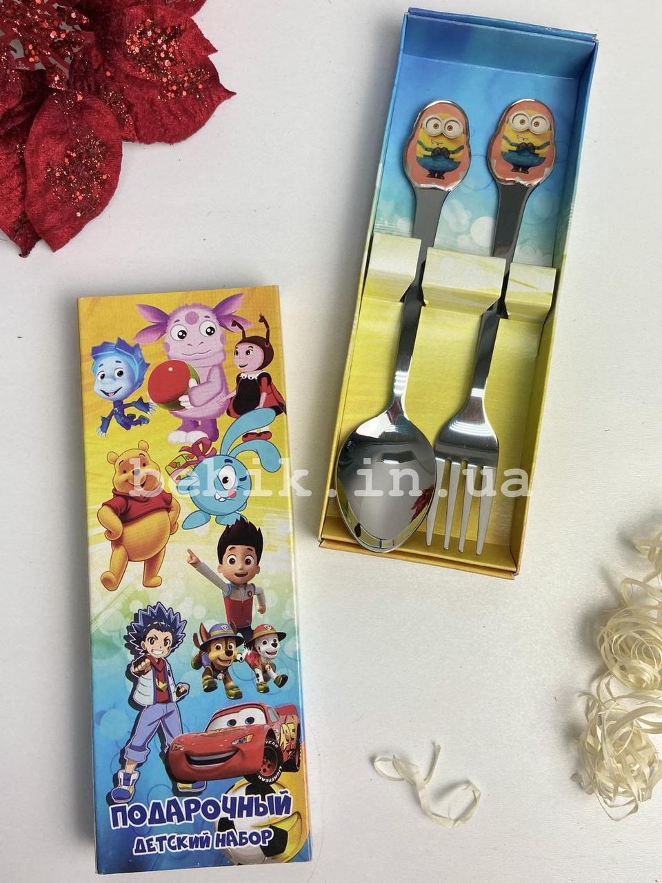 Набор детских столовых приборов Миньоны