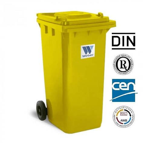 Євроконтейнер пластиковий, Weber V-240 л, жовтий, фото 2