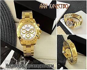 Часы мужские наручные механические с автоподзаводом Rolex Daytona Metal Automatic Gold-Whit реплика ААА класса