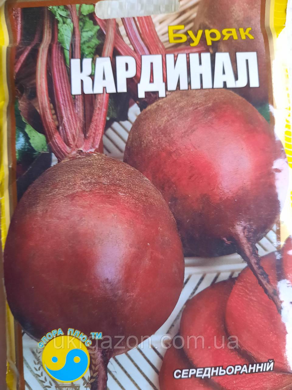 Буряк КАРДИНАЛ  15грам ТМ Флора плюс