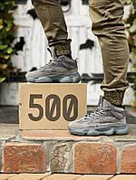 Мужские зимние кроссовки Adidas Yееzy Boost 500 High / Адидас Изи Буст 500 серые с мехом