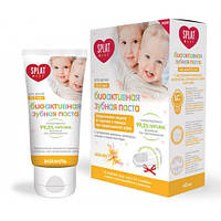 Детская зубная паста с защитой от бактерий и кариеса Baby Ваниль 40 мл + Зубная щеточка Splat (MM00484)