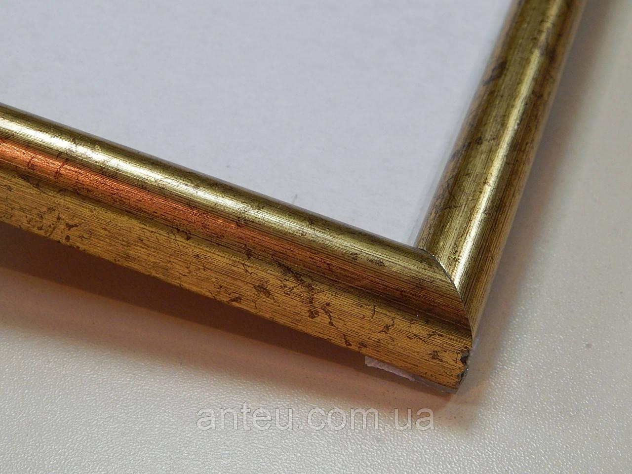 Рамка  А4 (210х297);14мм.Золото состаренное.Для фото,дипломов,грамот.Золото состаренное.