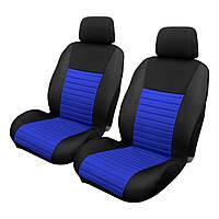 Авточехлы с подогревом Milex Arctic светло-синие на переднее сиденье