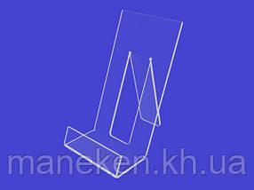 Подставка под  моб тел экономка (KPСТ-53-01)