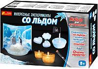 Набор для творчества Интересные эксперименты со льдом, 0393