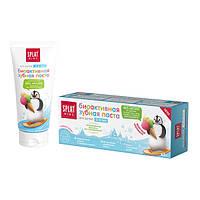 Натуральная зубная паста для детей серии KIDS Фруктовое мороженое 50 мл SPLAT (MM00629)