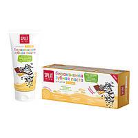 Натуральная зубная паста для детей серии KIDS Молочный шоколад 50 мл SPLAT (MM00630)