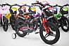 ✅ Детский Двухколесный Магнезиевый Велосипед MARS 16 Дюйм Черный/Синий/Зеленый, фото 7